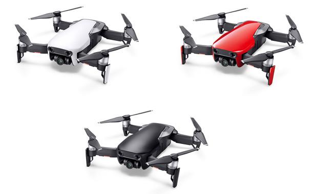 Квадрокоптер DJI Mavic Air супер цена