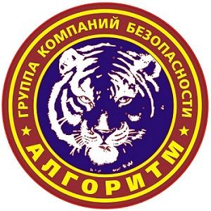 Группа Компаний Безопасности Алгоритм - частное охранное предприятие Москвы