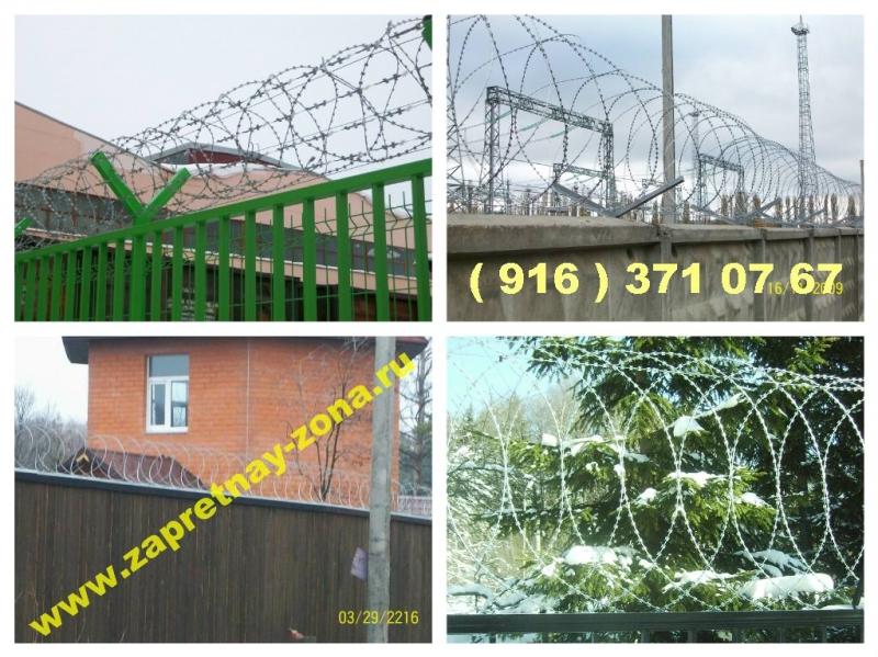 Спиральный барьер безопасности Егоза в Тамбове