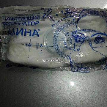 Маска респиратор, защитная фильтрующая маска для лица