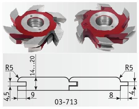 Фрезы для радиусной обшивочной доски Штиль, вагонки Штиль 14-20 мм.